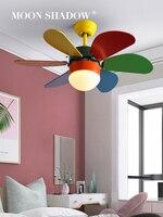 MOONSHADOW Ceiling Fan Light Children's Room Creative Colorful Fan Light Remote Modern Simple Mini Bedroom Fan Lamp 220V