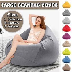 Чехол для ленивых диванов, без наполнителя, льняная ткань, лежак, мешок для стула, пуф, пышный диван, татами, только чехол для гостиной!
