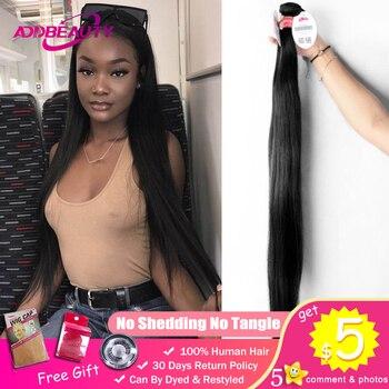 Straight Long Raw Brazilian Unprocessed One-Donor Hair Quality Mink Human Virgin Hair Weaving Bundles Extension Double Drawn raw milk quality