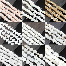 Wholesale Cube Star Shape Natural Shell Beads Freshwater White Mother of Pearl Loose Chip For Jewerly Making Bracelet Accessries