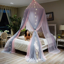 Palace Style Hung Dome Mosquito Net Pink Elegant Mesh Bed Valance Romantic Hanging For Home Decor Lace Curtain Dome Bed Canopy