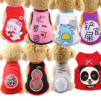 cartoon pet dog clothes cat dog t shirt clothing for dogs costume summer cat pet clothes dogs t shirt small pet shirt Cat T-shirt Soft Puppy Dogs Clothes Cute Pet Dog Clothes Cartoon Pet Clothing Summer Shirt Casual Vests for Small Pets