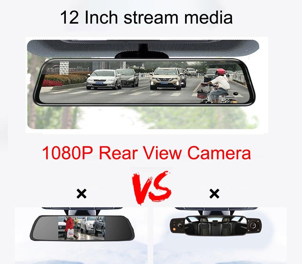 2019 12 pouces Android 8.1 voiture DVRs caméra GPS Navi Bluetooth FHD rétroviseur avec caméra DVR enregistreur 4G Wifi ADAS Dash Cam - 5