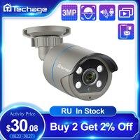 Techage H.265 3MP de dos vías de Audio cámara IP POE IP66 impermeable vídeo de exterior vigilancia de seguridad CCTV cámara de sistema de POE NVR