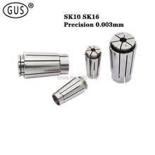Прецизионный 0003 мм Высокоточный 1 sk16 3 16 sk патрон sk10