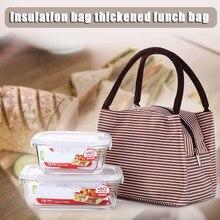 Sac à Lunch Isotherme réutilisable, fourre-tout à rayures, avec poche avant, fermeture à glissière, pour le bureau, le voyage, le pique-nique