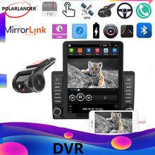 2 Din Radio samochodowe 1G + 16G nawigacja GPS z Bluetooth głośnomówiący 9 5 calowy pionowy ekran nawigacja samochodowa odtwarzacz Quad-core Android 9 0 tanie tanio PolarLander CN (pochodzenie) Plastic Hardware 1800g Tuner radiowy 25 5*10*7cm 9580A Do montażu na desce rozdzielczej english