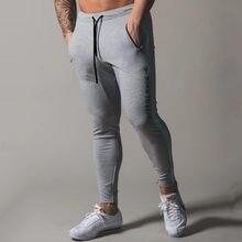 Joggers Sweatpants Men's Casual Pants Bodybuilding Skinny Tr