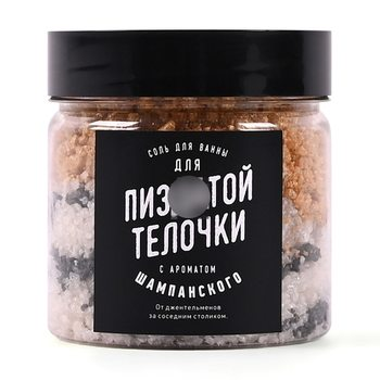 Scented Shimmering Bath Salt. Body Cleaner Spa Relax Stress Relief. Beauty Health. Funny Hilarious J
