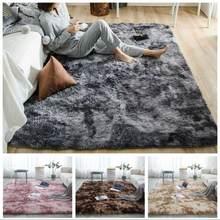Мягкий ковер плюшевый коврик для гостиной пушистые толстые ковры