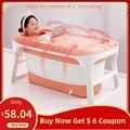 Ванна для взрослых с крышкой  очень большая Складная Ванна для мытья тела  Детская ванна для новорожденных  Детская ванна для купания