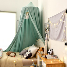 Palace Princess Mosquito Net Nordic Style Hung Dome Mosquito Net Bed Valance Elegant Kids Curtain Bedding Dome Tent Decorative