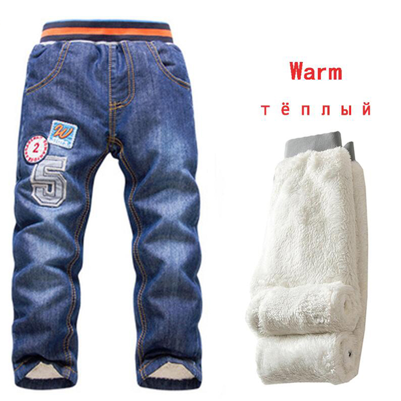 Boys Jeans Pants Trousers Autumn Baby Winter Denim Kids Casual Warm Thicking 2-7Y