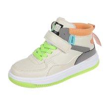 Winter Kids Warm Plush Sneakers Fashion Boys Girls Comfortab