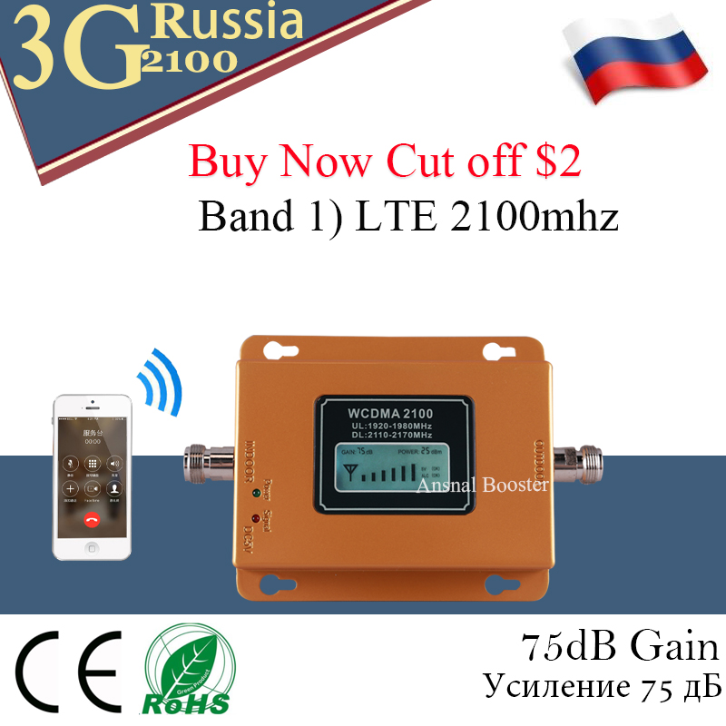Russia 3G Ripetitore 2100MHz Repeater LCD WCDMA 2100 MHZ Mobile Phone Mini Signal Booster Signal Booster Cell Phone Amplifier