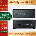 Игровой мини-пк AMD Ryzen R7 2700U четырехъядерный Vega10 Graphic 2 * DDR4 M.2 NVME настольный компьютер Windows 10 4K HDMI2.0 Type-C DP WiFi