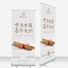 200X80cm Double Sides Display Banner Roll up Banner Luxury