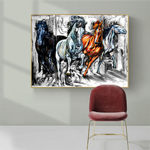 AAVV wall art canvas painting animal running horse picture poster living room print home decoration frameless