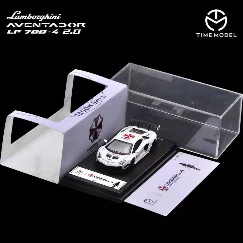 Time Model 1/64 LB LP700-4 Aventador 2.0 Super White Umbrella Limited Edition Diecast Toy 1:64 Model Car Vehicle With Case