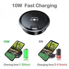 Meble szybki pulpit telefony komórkowe domu USB wbudowany stół okrągły oszczędność miejsca zamontowany bezprzewodowa ładowarka