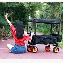 B life Складная коляска для детей пляжный парк сад задние ворота