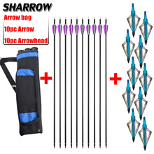 10pc Carbon Arrow With Broadhead Arrow And Arrow Quiver Bag Set Outdoor Hunting Shooting Bow And Arrow Archery Accessories 45 8 5cm arrow quiver oxford cloth arrow bag 2 point single shoulder for archery hunting shooting archery
