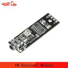 FM Receiver Module FM Stereo Radio Module RDA5820 Power Down Memory Broadband Receiver
