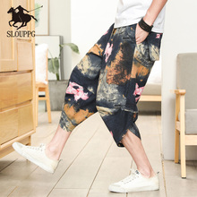 Hip Hop Harem pants Mens oversize Chinese Style Cropped trousers Men Sweatpant Stitching color Casual Trousers men