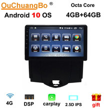 Ouchuangbo 2.5D IPS screen car gps head units for BYD F3 2009 support split screen 8 core DSP carplay 4+64 android 10 OS