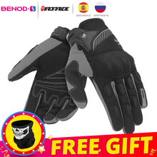 Summer Motorcycle Gloves Breathable Gant Moto Mesh Men Full Finger Moto Gloves Touch Screen Guantes Motorbike Riding Gloves