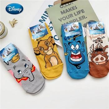 Disney 1pair Lion King Simba/Wild Boar/Aladdin Lamp God/Dumbo Socks Harajuku cartoon Print Funny sock spring short Sock - discount item  46% OFF Children's Clothing