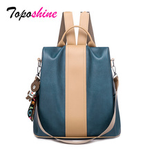 Toposhine Women's Backpack Anti-theft PU Leather Bag Korea Multi-function Girl School Backpack For Ladies 2019 New Women Bags цена 2017