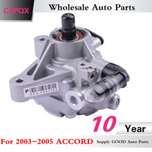 CAPQX GUTE servolenkung pumpe RAA 56110 RAA A01 Für HONDA ACCORD CM4 CM5 CL9 2,4 2,0 2003 2004 2005
