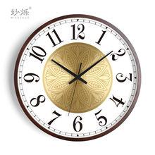 Часы настенные в американском стиле тихие большие креативные