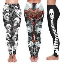 SIFT Sexy High Waist Yoga Pants Women Fashion Skull Printed Skinny Slim Leggings Sport Fitness