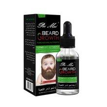 PM415-1 эфирное масло для бороды натуральное масло для бороды кондиционер и увлажняющий крем способствует здоровому росту бороды для мужчин