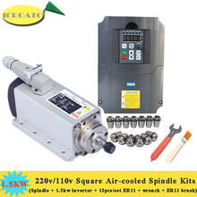 220v/110v 1.5kw refrigerado a ar do eixo do motor cnc motor quadrado + 1.5kw inversor + 13 pçs/pçs/set er11 pinças + er11 escova