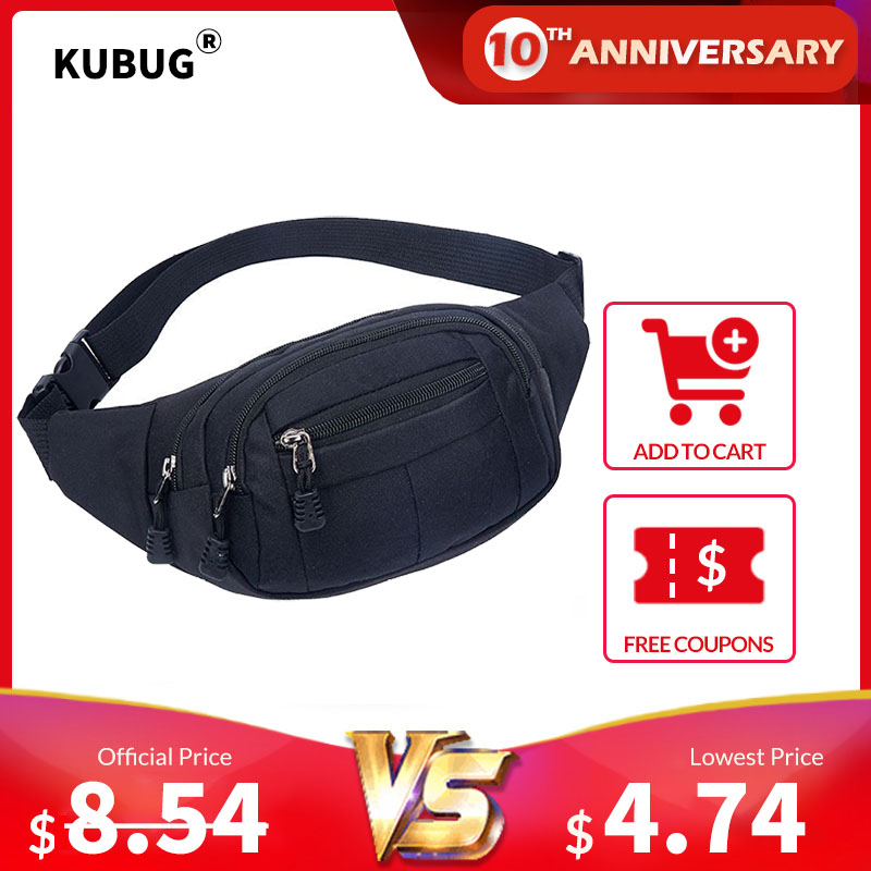 FREE RETURN KUBUG Waist Bags Mobile Phone Pockets Cashier Bag Fashion Shoulder Bag Breathable Crossbody Bags Outdoor Running Bag