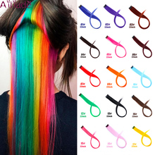 AILIADE 36 Colors 50CM Single Clip In One Piece Hair Extensions Synthetic Long Straight Ombre Rainbow Hair Piece For Women neitsi 20 5pcs pack straight long single clip in one piece ombre synthetic hair extensions pure color hairpiece for women