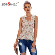 SEBOWEL Summer Sleeveless Floral Ruched Tank Tops Woman Ruffle Hem Elastic Straps Sexy Female Flower Print Plus Size Top Vest