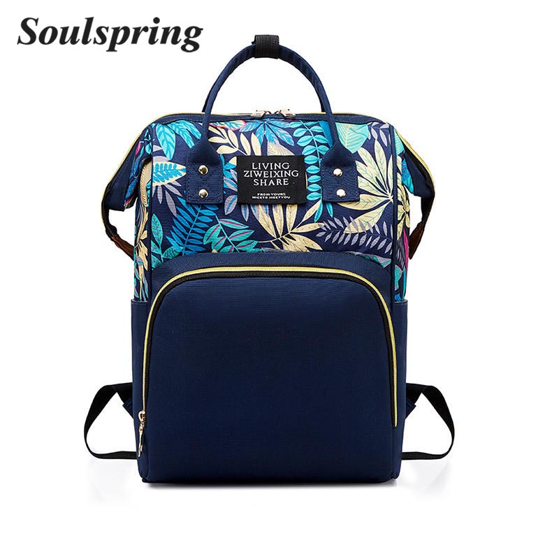 New Fashion Large Capacity Big Mummy Maternity Travel Casual Backpacks Women Multifunction Plant Print Baby Diaper Shoulder Bags