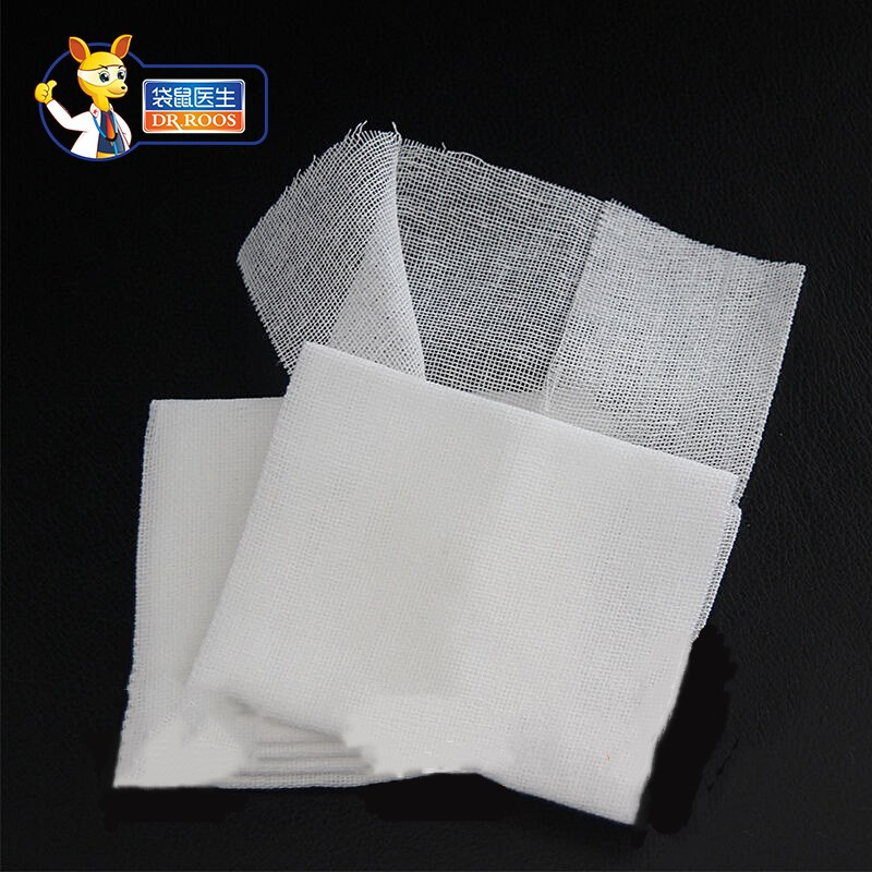 DR.ROOS 15Pcs 80x100mm 8 Layer Medical Sterile Gauze Pads Sponges First Aid Wound Care Bandages