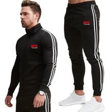2020 new men's stand collar zipper sportswear casual + sports pants fashion brand sweatshirt