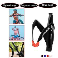 Горный велосипед, держатель для бутылки с водой для питья, держатель для клетки, кронштейн для велосипеда, Аксессуары для велосипеда, крепление для стойки, оборудование