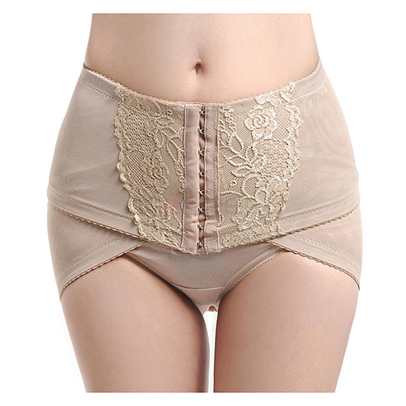 New Postpartum Support Recovery Ultra-thin Hip Up Slimming Body Shaper Belt Band Brace More Sizes U Pick