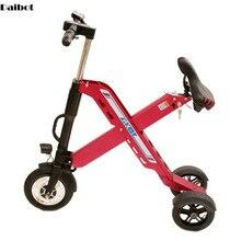 Электрический трехколесный скутер Daibot, самобалансирующиеся скутеры с подвеской, 350 Вт, 36 В, Электрический трехколесный велосипед для девочек