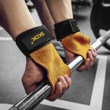 SKDK 1 пара воловьей кожи ручками гимнастика перчатки ручки анти-скольжения перчатки для спортзала для занятий фитнесом Вес подъема сцепление тренажерный зал Crossfit Trainining