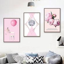 Картина на холсте скандинавский декор розовый цветок пиона и