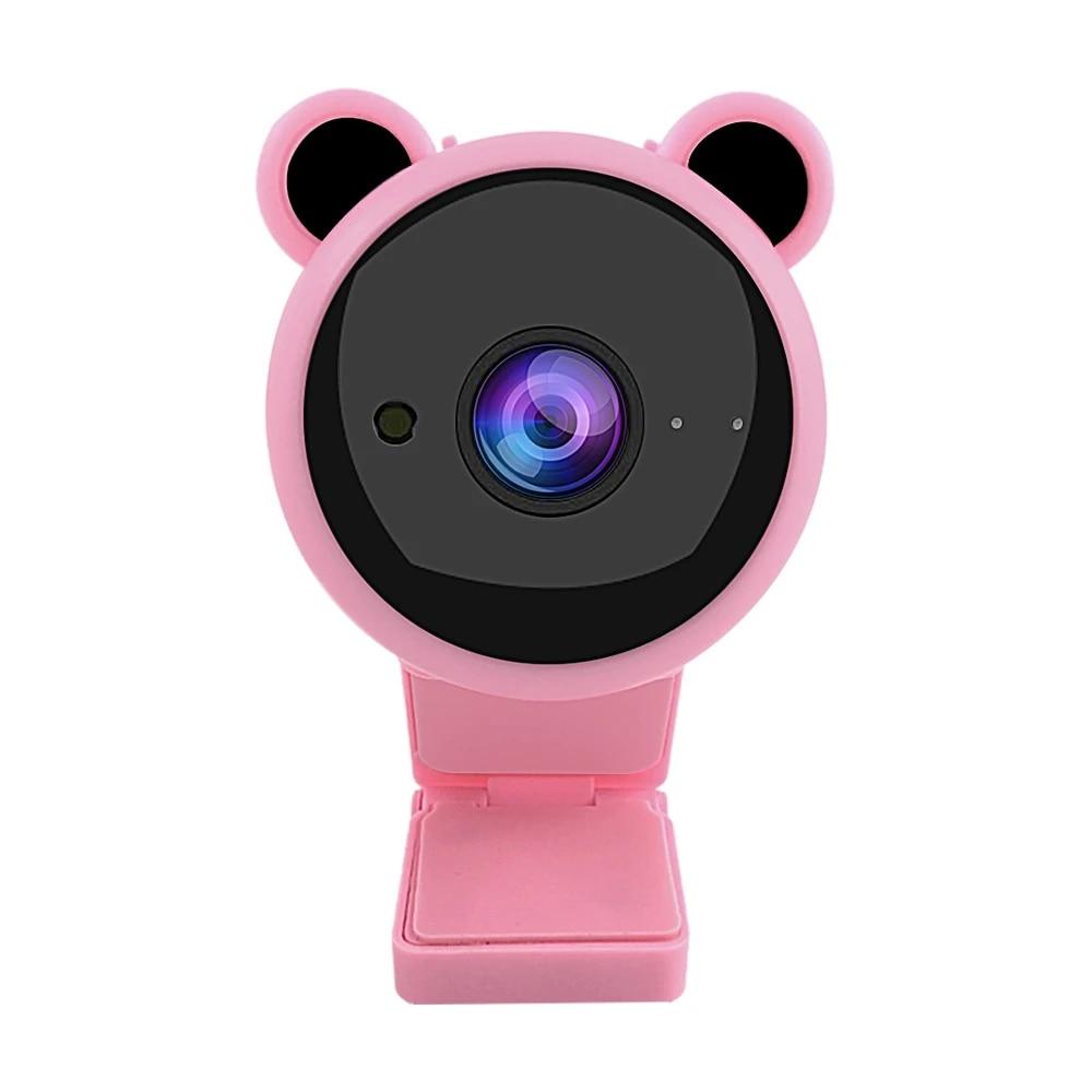 Cute webcam