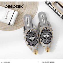 Embroidered Bee Shoes Women Flat Mule Slippers Rhinestone Metal Cap Flock Suede Pointed Toe Ladies Luxury Brand Loafers Fashion